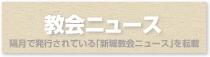 ボタン(ニュース).jpg